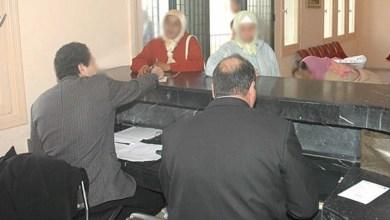 Photo de Administration électronique: le projet de loi bientôt adopté par le gouvernement
