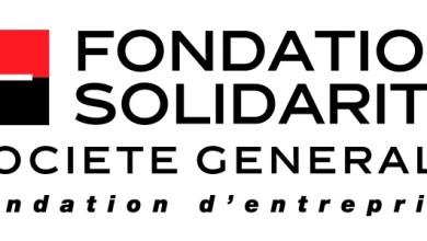 Photo de La Fondation Société Générale Maroc inaugure une exposition sous le thème du cosmopolitisme