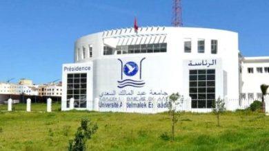 Photo de Les universités Cadix et Abdelmalek Essaâdi se rapprochent
