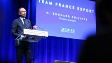 Photo de Lancement de la Team France Export au Maroc