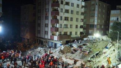 Photo de Istanbul.14 morts dans l'effondrement d'un immeuble