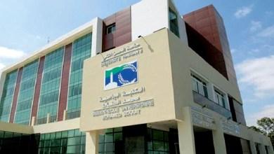 Photo de Prochainement : Un rapport choc de la IGF sur l'université Hassan II