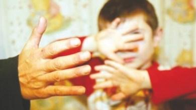 Photo de Settat: Un mineur battu et maltraité, la DGSN réagit