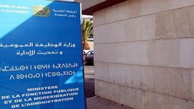 Photo de Promotion des employés: le ministère de la réforme de l'administration répond aux rumeurs