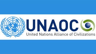 Photo de L'UNAOC lance son programme de bourses 2019