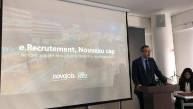 Photo de E-recrutement : Novojob s'offre Amaljob