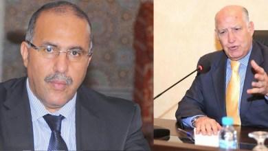 Photo of Afif Bennani et Abdelmoula Abdelmoumni faits Chevaliers de l'Ordre Lafayette