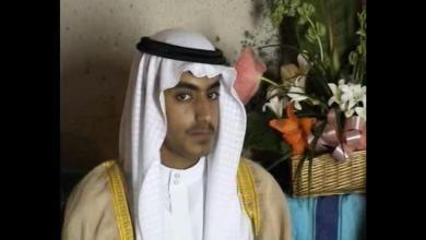 Photo de Washington : Un million de dollars pour retrouver le fils de Ben Laden