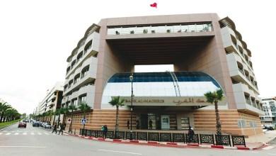 """Photo de Conseil de Bank Al-Maghrib : """"Le Maroc est sur la bonne voie"""""""