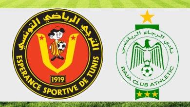 Photo de Super coupe d'Afrique : Le Raja affrontera l'Espérance de Tunis au Qatar le 29 Mars