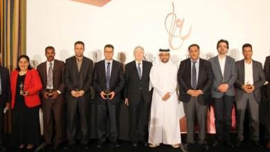 Photo de Doha : Trois Marocains parmi les lauréats du Prix arabe des sciences sociales et humaines