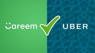 Photo de Uber s'offre Careem