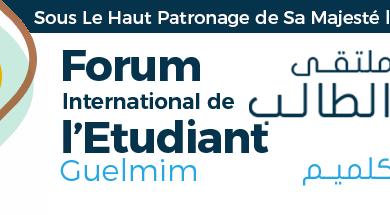 Photo de Guelmim : Coup d'envoi de la 8ème édition du Forum de l'étudiant