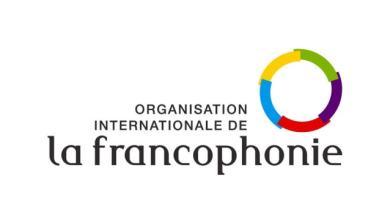 Photo de Journées de la Francophonie : Les élèves marocains se distinguent à Oslo