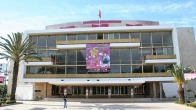 Photo de Le Théâtre national Mohammed V a son centre d'archive et de documentation