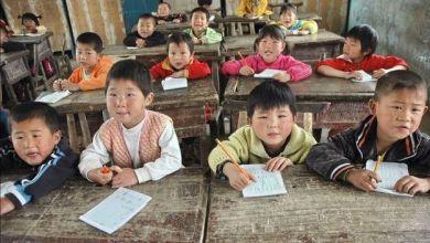 Photo de Chine. Des morts et des blessés lors d'une attaque au couteau dans une école primaire