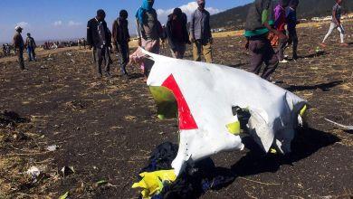 Photo de Crash d'Ethiopian Airlines. La responsabilité des pilotes écartée