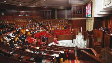 Photo de Etude: 80% des femmes parlementaires arabes ont subi des violences