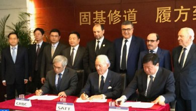 Photo de Mémorandum d'entente relatif à la Cité Mohammed VI Tanger Tech signé à Pékin