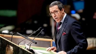 Photo de L'Ambassadeur Omar Hilale élu à la tête du Comité de l'information de l'ONU