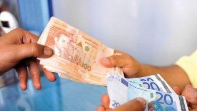 Photo de Change. Le FMI soutient la stratégie du Maroc
