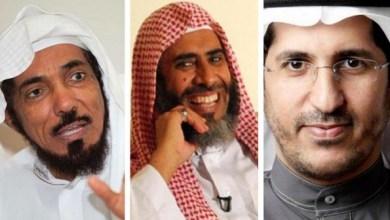 Photo de L'Arabie Saoudite prévoit l'exécution de trois importants prédicateurs