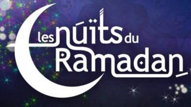 Photo de Douze villes marocaines célèbrent les Nuits du Ramadan