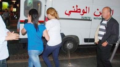 Photo de Deux filles arrêtées, elles détenaient 10.000 comprimés d'ecstasy
