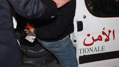 Photo de Trois arrestations dans une affaire de trafic de drogues à Rabat