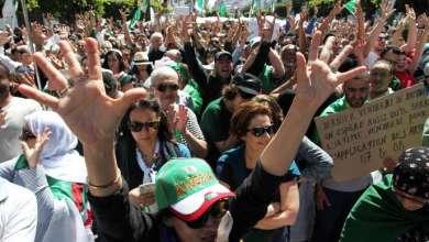 Photo de Algérie. Report de la présidentielle du 4 juillet
