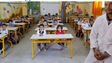 Photo de Enseignement préscolaire. La Banque mondiale accorde 500 millions de dollars au Maroc