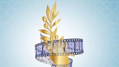 Photo de Dix films sélectionnés pour le Festival du film arabe de Meknès