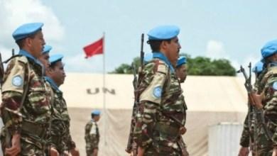 Photo de Le contingent marocain déployé en RDC décoré