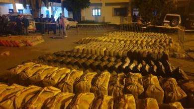 Photo de 12 tonnes de Chira saisis à Nador