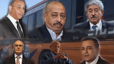 Photo de Corruption. Ministres, walis et hauts cadres algériens visés