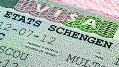 Photo de 315.000 Marocains ont reçu un visa français en 2018