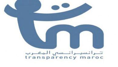 Photo de Transparency Maroc attire l'attention sur «la corruption dans l'urbanisme»