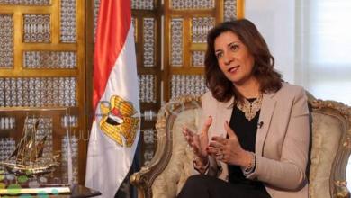 Photo de Egypte. La ministre des affaires étrangères au coeur de la polémique