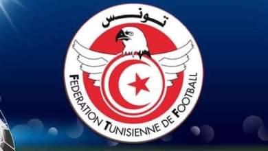 Photo de La Fédération tunisienne entre en conflit avec la CAF
