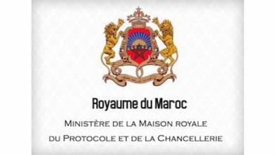 Photo de Le roi nomme le nouveau directeur du protocole royal et de la chancellerie