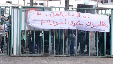 Photo de M'dina Bus. Les salariés battent le pavé
