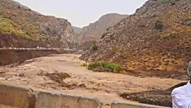 Photo de Inondations dans la région de Tichka