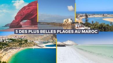 Photo de Cinq plages marocaines à couper le souffle