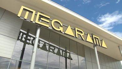 Photo de Mégarama ouvre son sixième multiplexe à Rabat