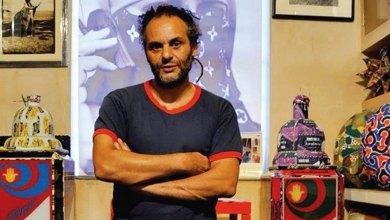 Photo de France: Hidalgo et Benmoussa à l'exposition de Hassan Hajjaj