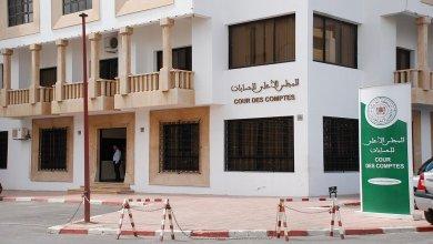 Photo de Gestion : Ce que reproche la Cour des comptes aux régions