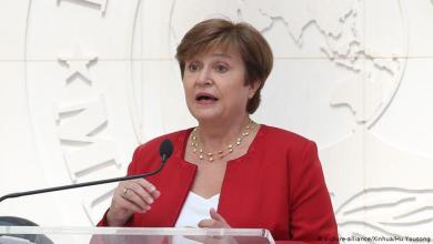Photo de Le Roi félicite la nouvelle Directrice générale du FMI