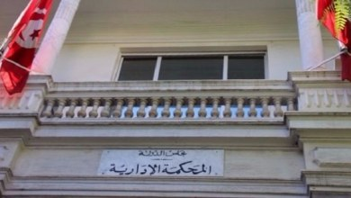 Photo de Présidentielle tunisienne : Le 2e tour aura lieu le 13 octobre