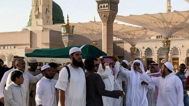 Photo de En vidéo, les obsèques de Zine El Abidine Ben Ali
