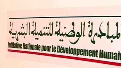 Photo de INDH. L'entrepreneuriat et les activités génératrices de revenus prioritaires